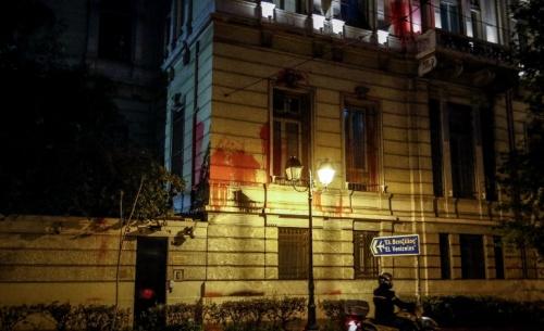Το βίντεο της επίθεσης του Ρουβίκωνα στη Γαλλική Πρεσβεία