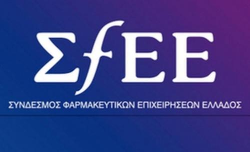 Νέο σχέδιο δράσης ζητά το νέο ΔΣ του ΣΦΕΕ για τη διασφάλιση της Δημόσιας Υγείας