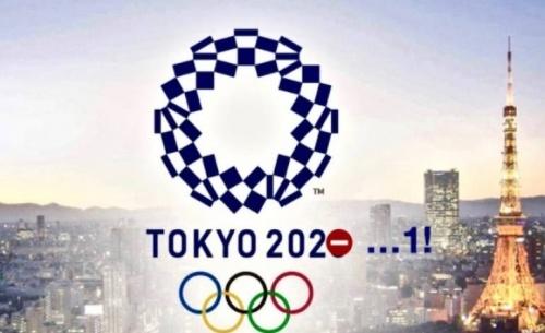 Τα αποτελέσματα των Ελλήνων αθλητών στο Τόκιο