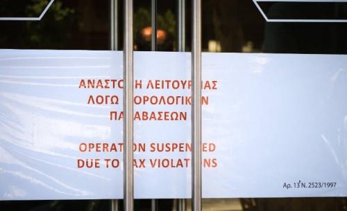 Έλεγχοι για φοροδιαφυγή στη Θεσσαλονίκη