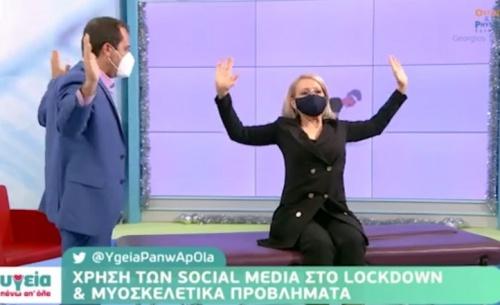 Η χρήση των social media στο lockdown και τα μυοσκελετικά προβλήματα (video)