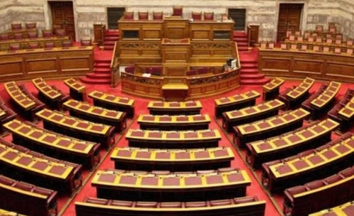 Συναινετική η εκλογή προέδρου της Βουλής