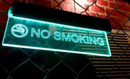 Η Βουλή είπε όχι στο τσιγάρο