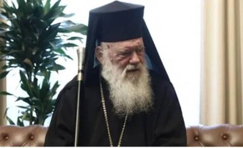 Διαψεύδεται η χορήγηση ειδικής θεραπείας στον Αρχιεπίσκοπο