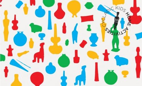 Οn line εργαστήρια για παιδιά στο Μουσείο Κυκλαδικής Τέχνης