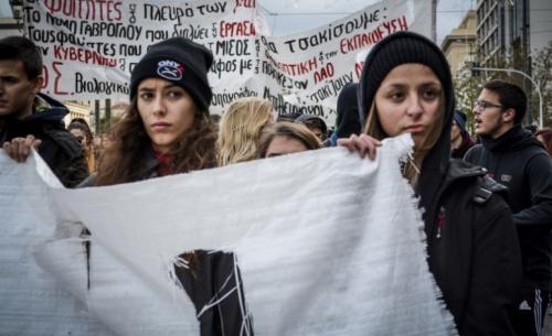Παγκόσμιος Δείκτης Ευτυχίας: Στην 82η θέση η Ελλάδα - Πιο ευτυχισμένοι οι Φινλανδοί