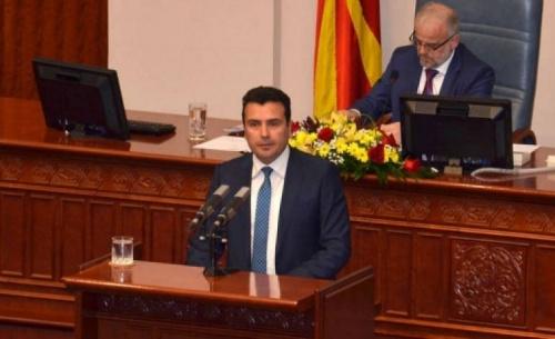 Σκόπια: Κατατέθηκαν στη Βουλή οι τελικές τροπολογίες του Συντάγματος