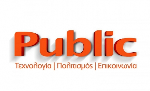 Public Events Go Social:  Οι εκδηλώσεις Απριλίου