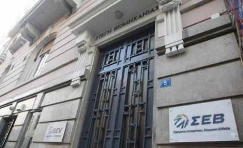 ΣΕΒ: Αντίδοτο στην υπερφορολόγηση η ευνοϊκή μεταχείριση συγχωνεύσεων και εξαγορών